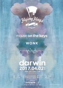 yahyel、mouse on the keysとWONKを迎え初の仙台公演開催