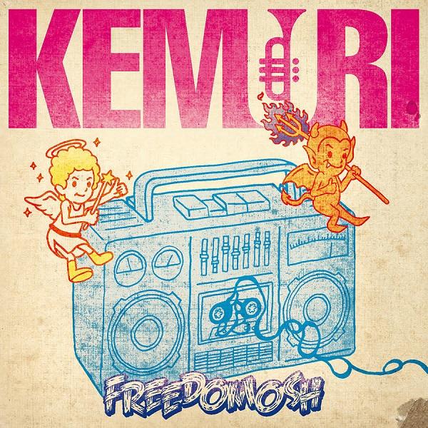 KEMURI 1年8ヶ月ぶり新アルバム『FREEDOMOSH』詳細を発表