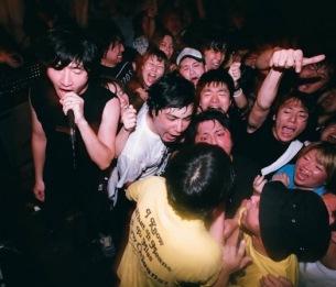 ハバナイ、新シングルを〈KiliKiliVilla〉より発表 渋谷クアトロワンマンも