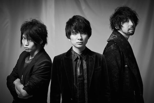 UNISON SQUARE GARDEN、ドラマ「男水!」主題歌を配信シングルで発売決定