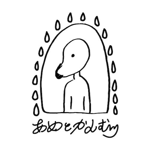 元コウテカ2・もるももる、ソロ・プロジェクト「あめとかんむり」始動!音源も公開
