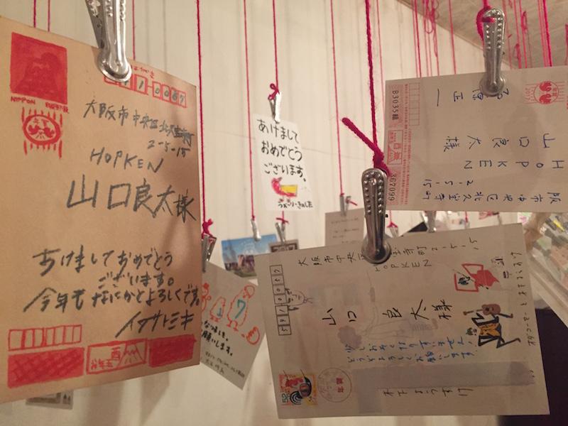 【コラム】ボビーの関西情熱探訪記 「音楽と演劇の年賀状展7@大阪HOP KEN」