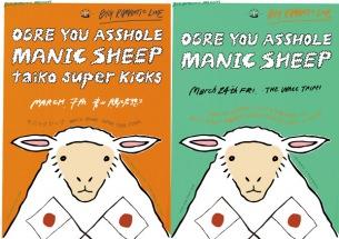 ManicSheepのレコ発東京公演にOGRE YOU ASSHOLE、taiko super kicksの出演が決定