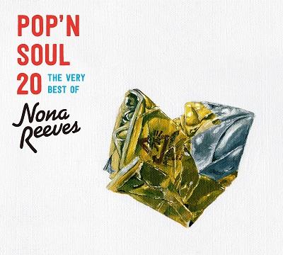 """NONA REEVES、20周年記念ベスト盤のアートワークは路上に落ちている""""ゴミ""""!?"""