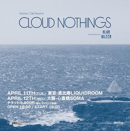 クラウド・ナッシングスが来日公演を東阪で スペシャル・ゲストにKlan Aileen