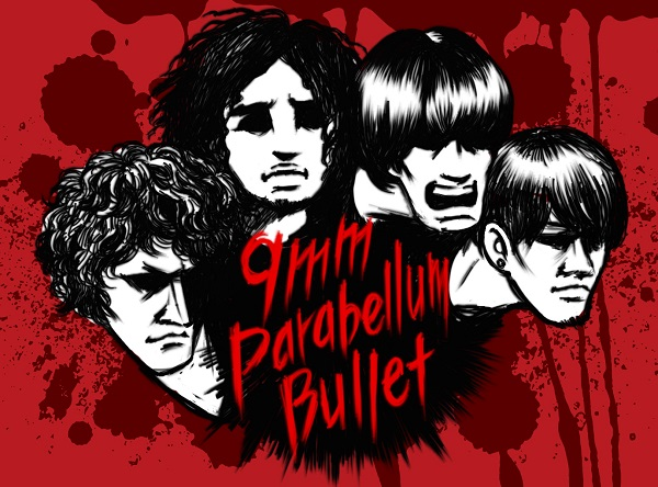 9mm Parabellum Bullet、菅原卓郎&滝善充の王道タッグによる10曲収録 新作『BABEL』発売決定