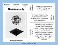 【今週末開催】電子音楽最前衛フェスが3日間に渡って東京に来襲——New Assembly Tokyo