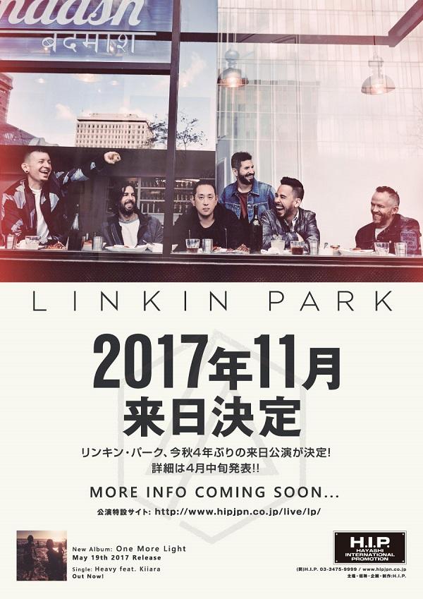 リンキン・パーク 4年ぶり来日公演決定