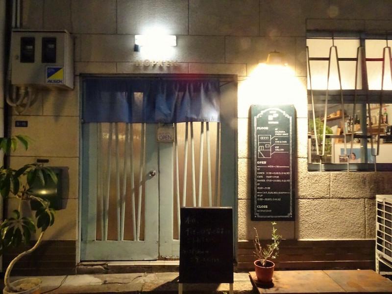 【コラム】ボビーの関西情熱探訪記 「おいしい食事といい音楽〜大阪 HOPKEN〜」