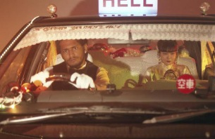 吉澤嘉代子、ラッパーACEが不気味な運転手の新曲MV「地獄タクシー」