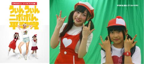 平野友里、DjWin95manとのコラボ曲を配信リリース MVで人気踊り手りりりとダンス