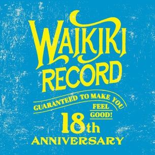 ELEKIBASS、ワンダフルボーイズ、ゆーきゃん、空中カメラらが集う「WaikikiRecord」設立18周年記念パーティ開催
