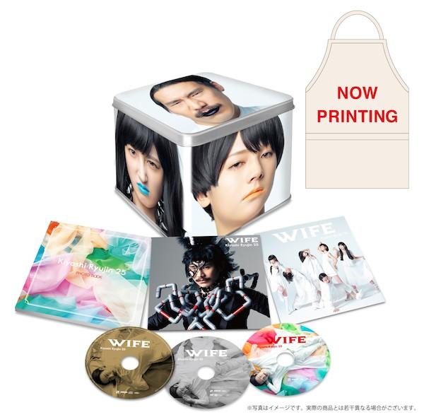 清 竜人25、ラスト・アルバムのジャケット公開!衝撃のプレミアBOX盤も