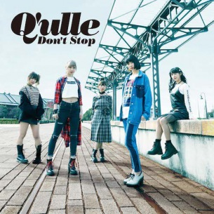 Q'ulle、avex第一弾シングル「DON'T STOP」のMV公開