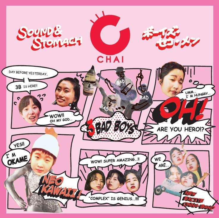 CHAI、OTOTOY×東洋化成コラボ・レーベルからリリースの新曲を配信開始!
