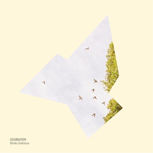 よしむらひらく、2ndアルバムのリード曲「はづきたち」MV公開 ツアー出演者も追加発表