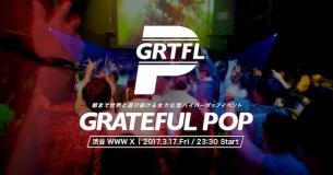 KAI-YOU主催音楽イベント『グレイトフル・ポップ』にSeiho、ゆけむり、TREKKIEら出演