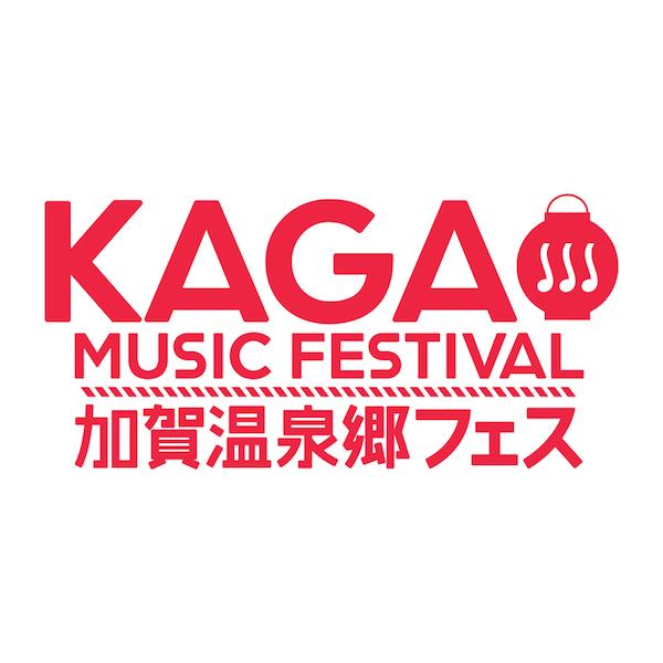 〈加賀温泉郷フェス〉出演アーティスト第1弾にシュガーズ、ホムカミ、FPMら8組
