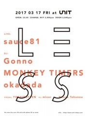【今週末開催】MONKEY TIMERS、okadadaレジンデントのパーティ〈LESS〉——ゲストにsauce81、Gonno