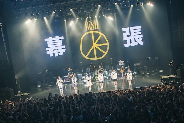 BiSH ZEPP TOKYO即日レポート!「幕張メッセを最高の一日にすることをプロミスします」