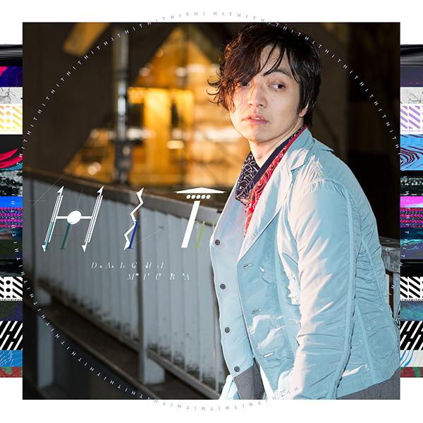 三浦大知、本日放送の日本テレビ系「NEWS ZERO」で密着特集オンエア