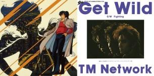 TM NETWORK「Get Wild」30周年ラジオ特番で、木根尚登は何を語るのか?