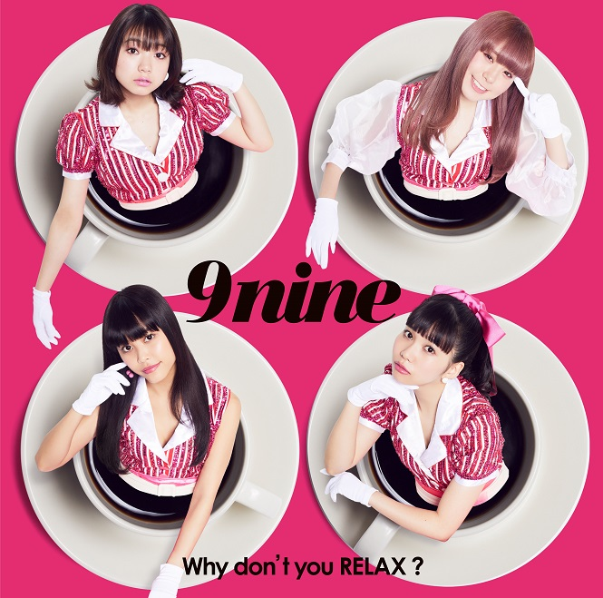 9nine、ニューシングル「Why don't you RELAX?」5月3日(水)リリース決定