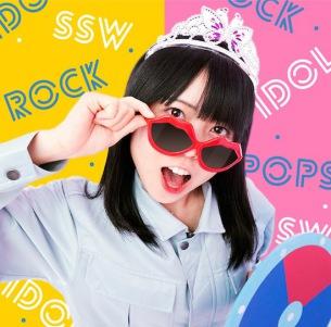 里咲りさが七変化!渾身の新MV「S!NG」公開に「涙が止まらない」