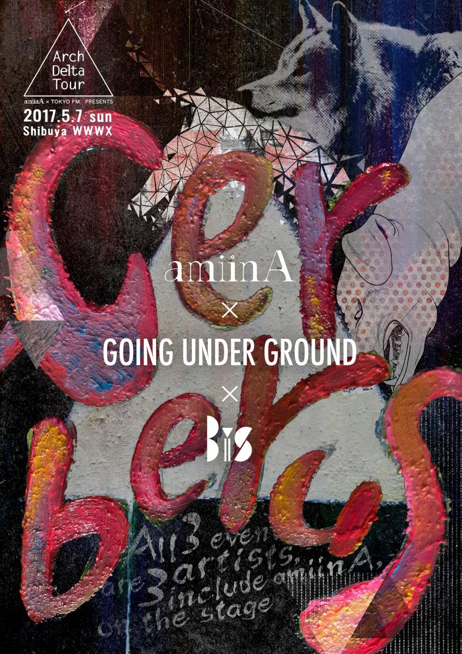 amiinA、3ヶ月連続で3マンイベント開催 第1回目の出演者はGOING UNDER GROUNDとBiS