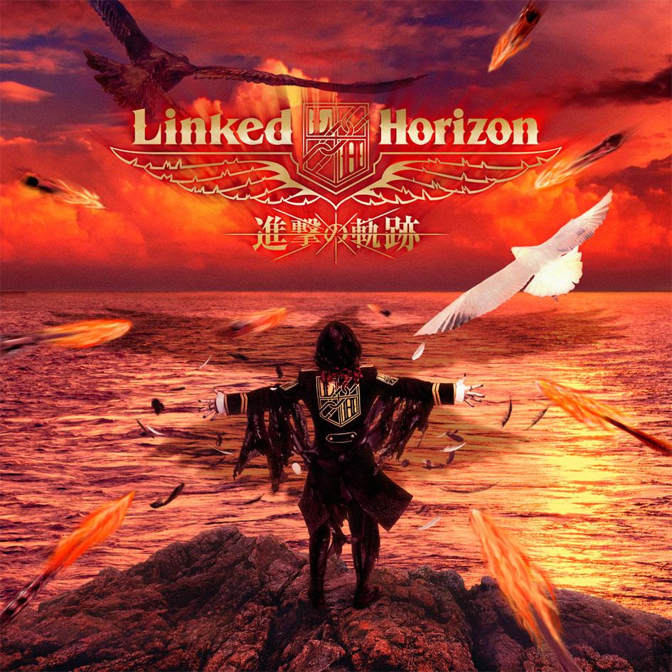 Linked Horizon、5月発売の新アルバム『進撃の軌跡』収録内容を発表