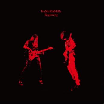 新生つしまみれ、初ワンマン&ワールド・ツアー決定!アナログ盤とライヴDVDも発売