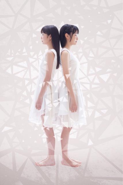amiinA、6月に初のミニ・アルバムをリリース
