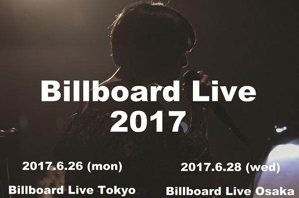 Salyu 「Billboard Live」 開催が決定
