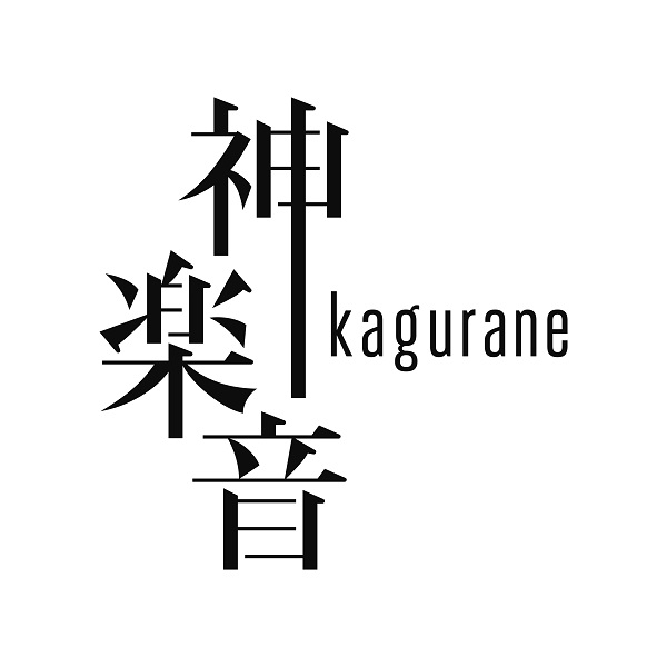 ヒソミネ新店となる音楽スペース「神楽音」神楽坂に5月オープン