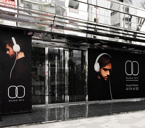 """トップEDMアーティスト、ZEDDに会るかも?──高音質ヘッドフォン""""Double Zero 001″がついに発売開始へ!"""