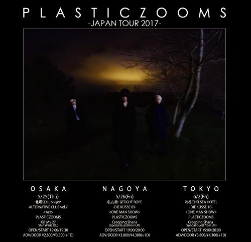 PLASTICZOOMS、ジャパン・ツアーのオープニングを務めるのは!? 新たな動画も公開に