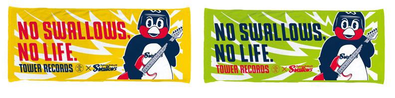 スワローズとタワレコがコラボ「NO SWALLOWS, NO LIFE.」コラボグッズ販売