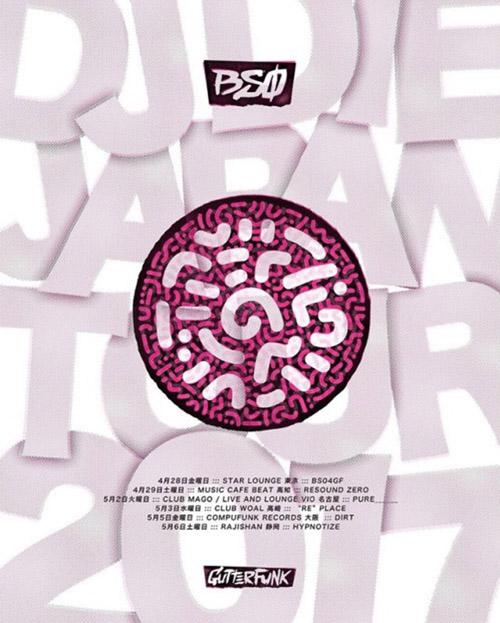 【今週末〜GW開催】UKサウンドシステム・カルチャーの真髄を体感、ブリストルのベテラン、DJ DIE来日ツアー