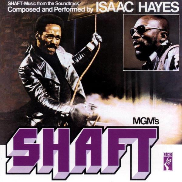 ソウル・ミュージックの名門「STAX RECORDS」設立60周年記念 名盤が一挙再発