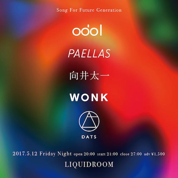 恵比寿リキッドルーム〈Song For Future Generation〉追加出演者に、DATS