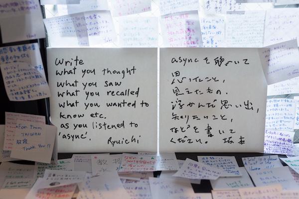 坂本龍一から返事が届く「コミュニケーション・ウォール」が話題ーーワタリウム美術館「async 設置音楽展」