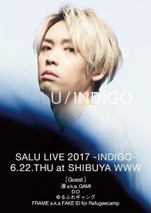 SALU、渋谷WWWワンマンのチケット一般販売スタート! ゲストはアルバムで客演した豪華メンツ