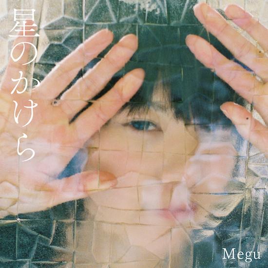 Negicco・Megu、生誕記念フォトブックの詳細発表&ソロ楽曲はOTOTOYで配信も