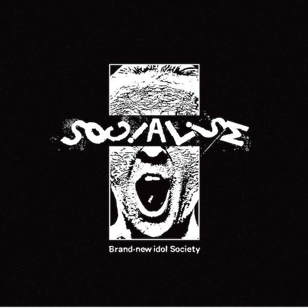 BiS、7人体制初シングルのJK公開、DVD版には「BiS誕生の詩-ディレクターズカット版-」