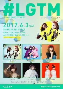 \C.C.F/自主企画イベント『#LGTM 03』開催&出演者にhy4_4yh、脇田もなり、Yun*chiら8組