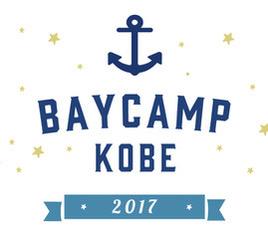 〈BAYCAMP KOBE 2017〉出演アーティスト第2弾解禁