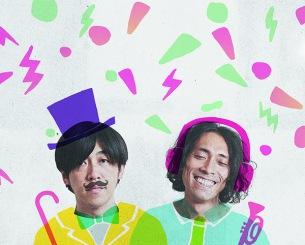 空中カメラ、BANKら出演で恒例パーティ〈ELEKIBASS TOKYOTOWN  LIVE 2017〉今年も開催