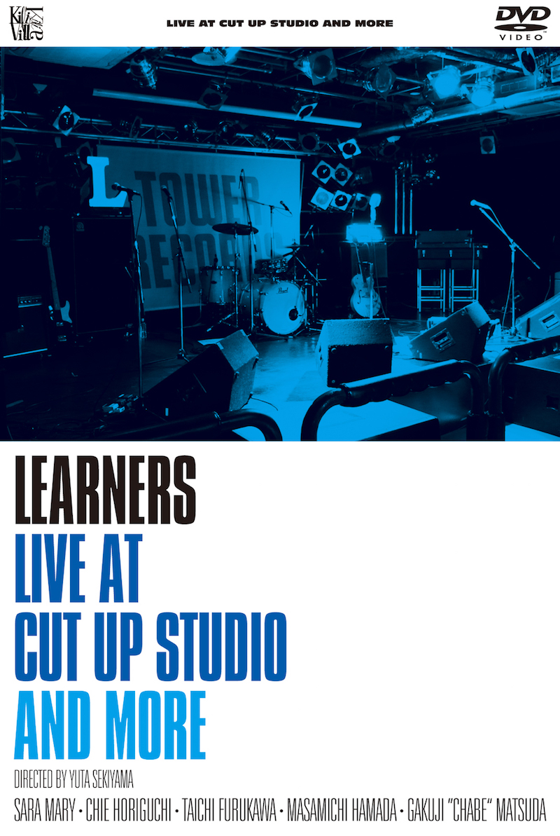 LEARNERS、初の映像作品発売 & 東名阪をまわるレコ発ツアー開催決定