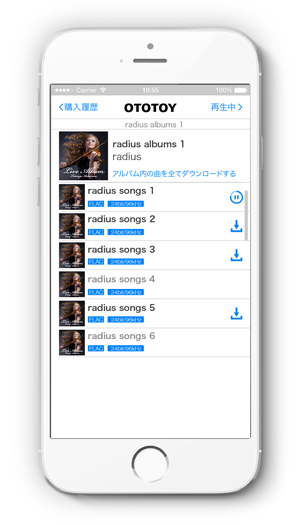 ハイレゾ再生アプリ「NePLAYER」、OTOTOY購入楽曲を直接DL可能に!