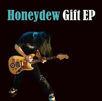 Honeydew、切ない歌詞に胸打たれる新曲「Gift Called Sorrow」のMV公開